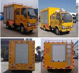 CLW5040XXHQ5型救险车_2.jpg