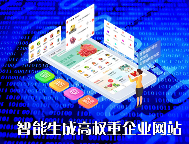 竞博JBO网络推广,竞博JBO网站制作,竞博JBO小程序开发,竞博JBOseo