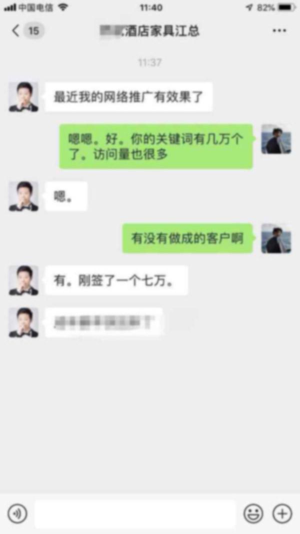 安徽乔冠酒店家具.jpg