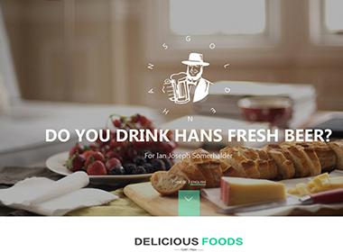 好爷爷餐厅网页设计