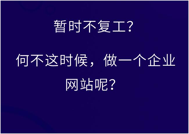 jianzhan.jpg