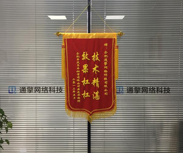 合肥丰茂吊车租赁有限公司-黄经理.jpg
