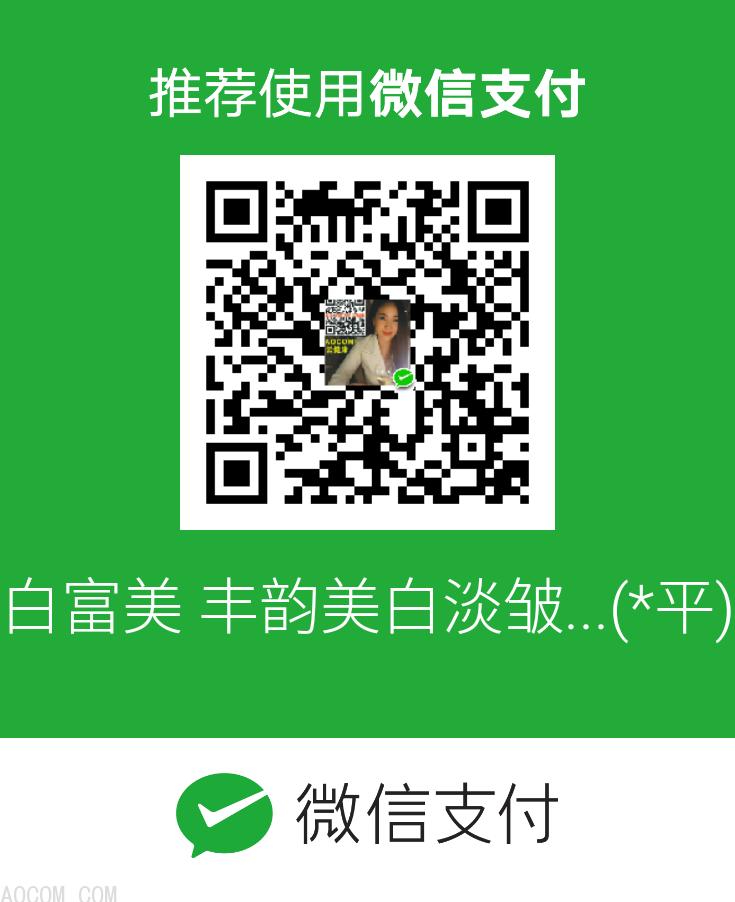 微信图片_20200518035838.png