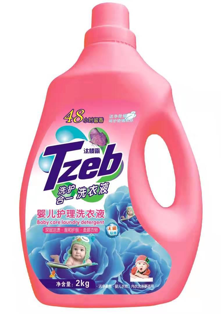 汰帻霸婴儿洗衣液Tzeb