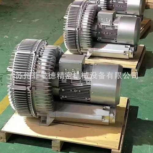 旋涡气泵的应用:粉粒输送的各种形态