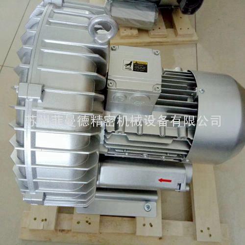 漩涡气泵HG-3000SB.jpg