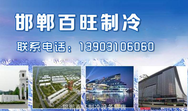 邯郸中央空调维修.png