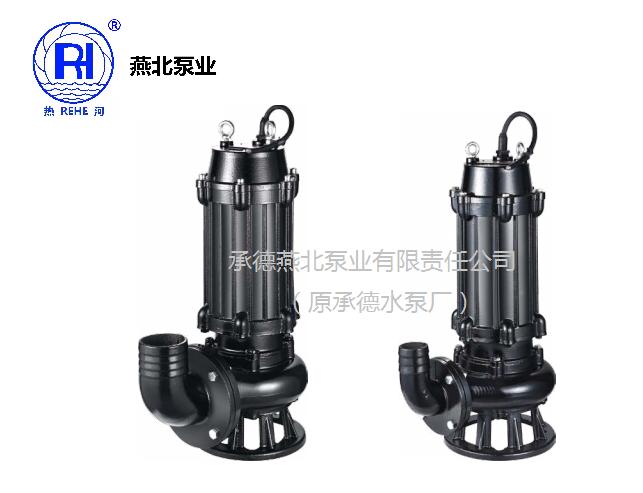 WQ型污水潜水泵