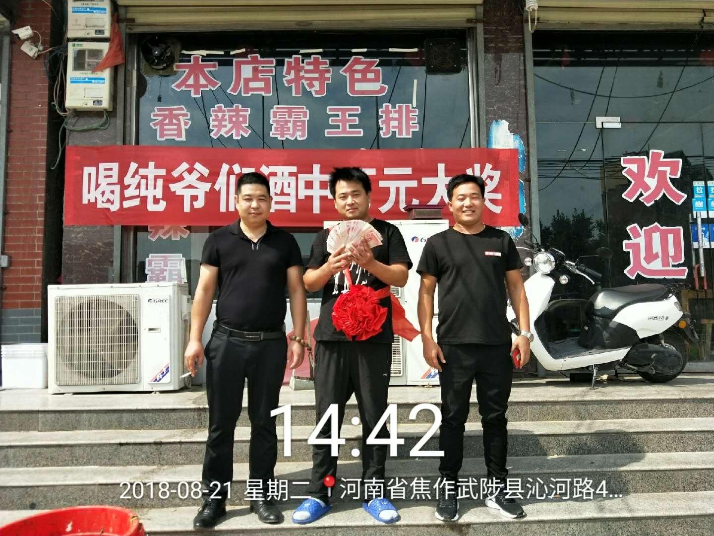 微信图片_20180821151807.jpg