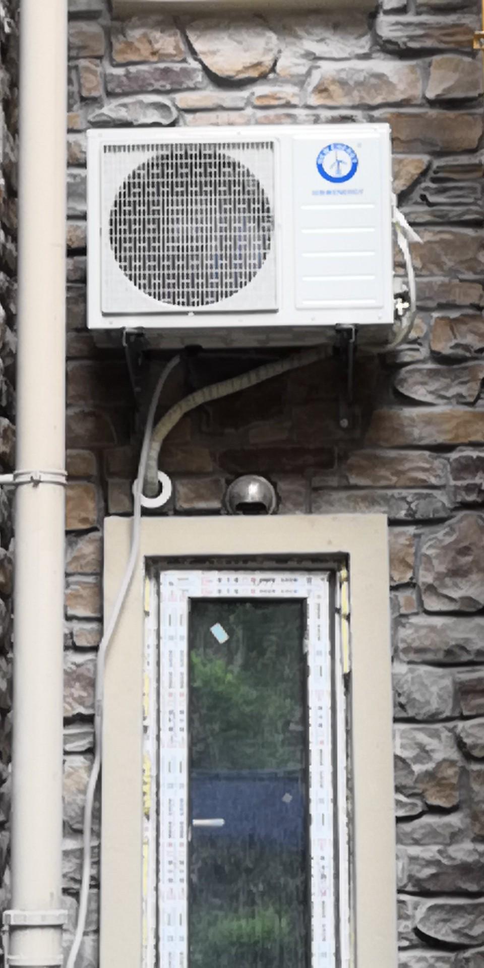 大学城金科家庭空气能热水器