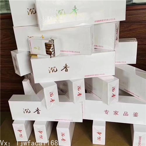 老挝沉香品鉴烟