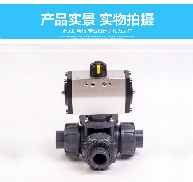 GT气动塑料三通球阀.jpg