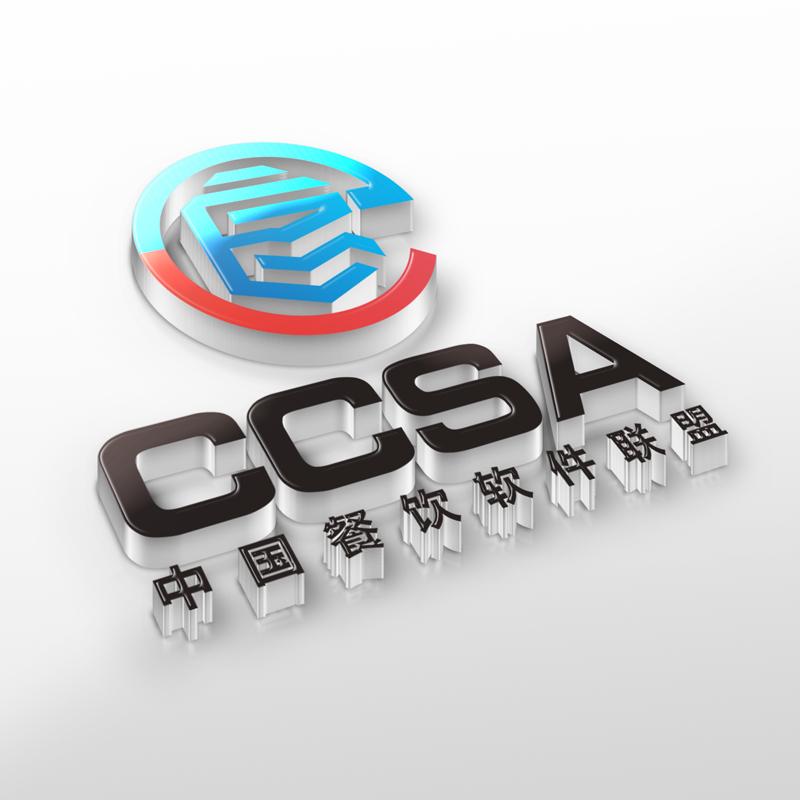 """""""中國餐飲軟件聯盟""""LOGO設計,互聯網標志,科技LOGO,品牌標志"""