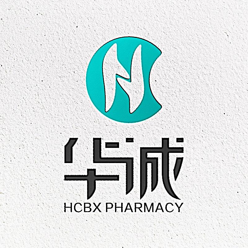 安寧諸福齊備——華誠LOGO設計,藥房標志設計,藥店標志設計