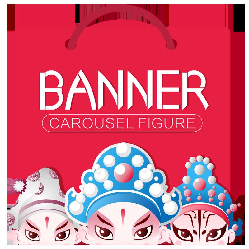 BANNER設計|網店首頁裝修設計|詳情頁主圖|原創設計服務