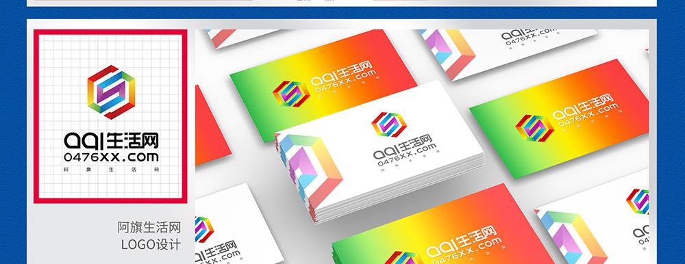顏色修改版-企業標志-1-_09.jpg