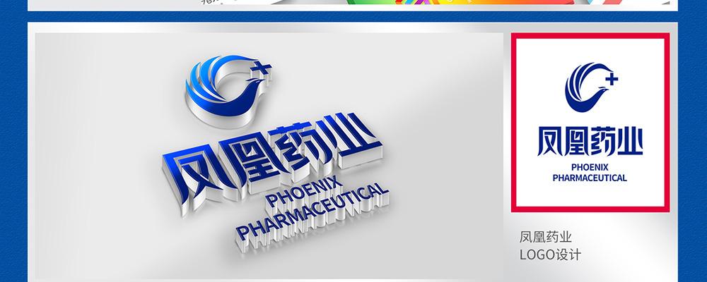 顏色修改版-企業標志-1-_10.jpg