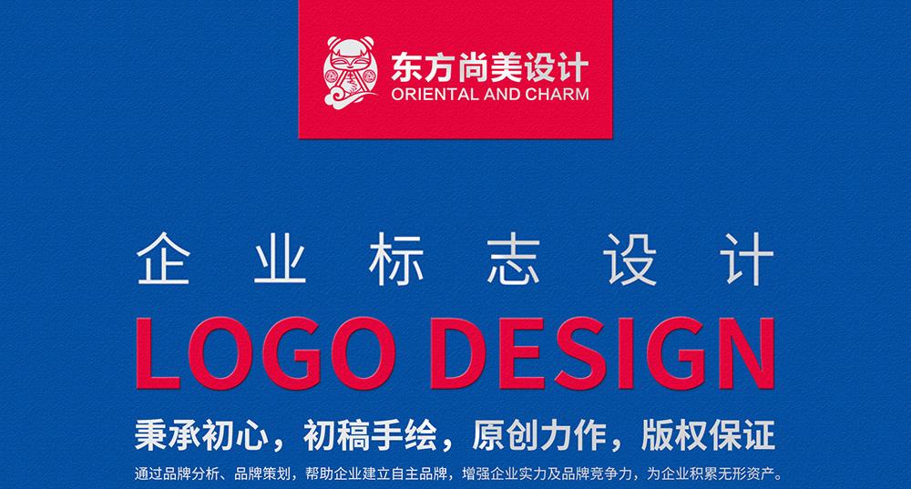顏色修改版-企業標志-1-_01_01.jpg