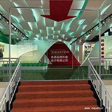 解放军某研究院展厅设计