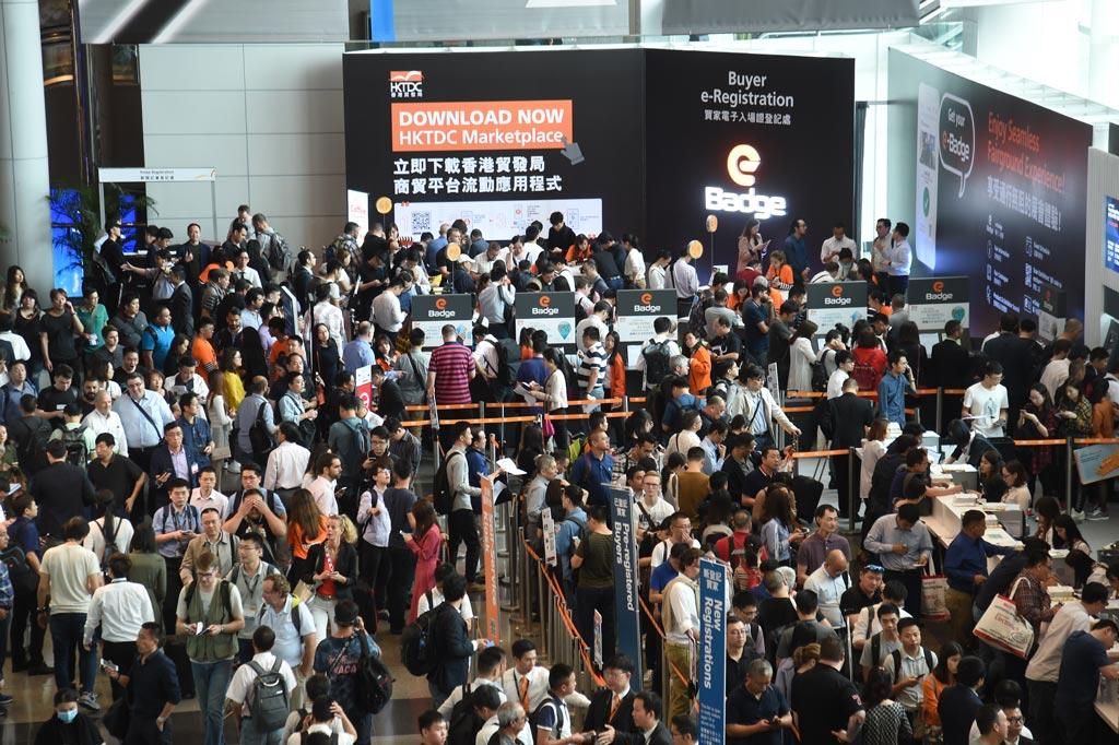 香港電子展1