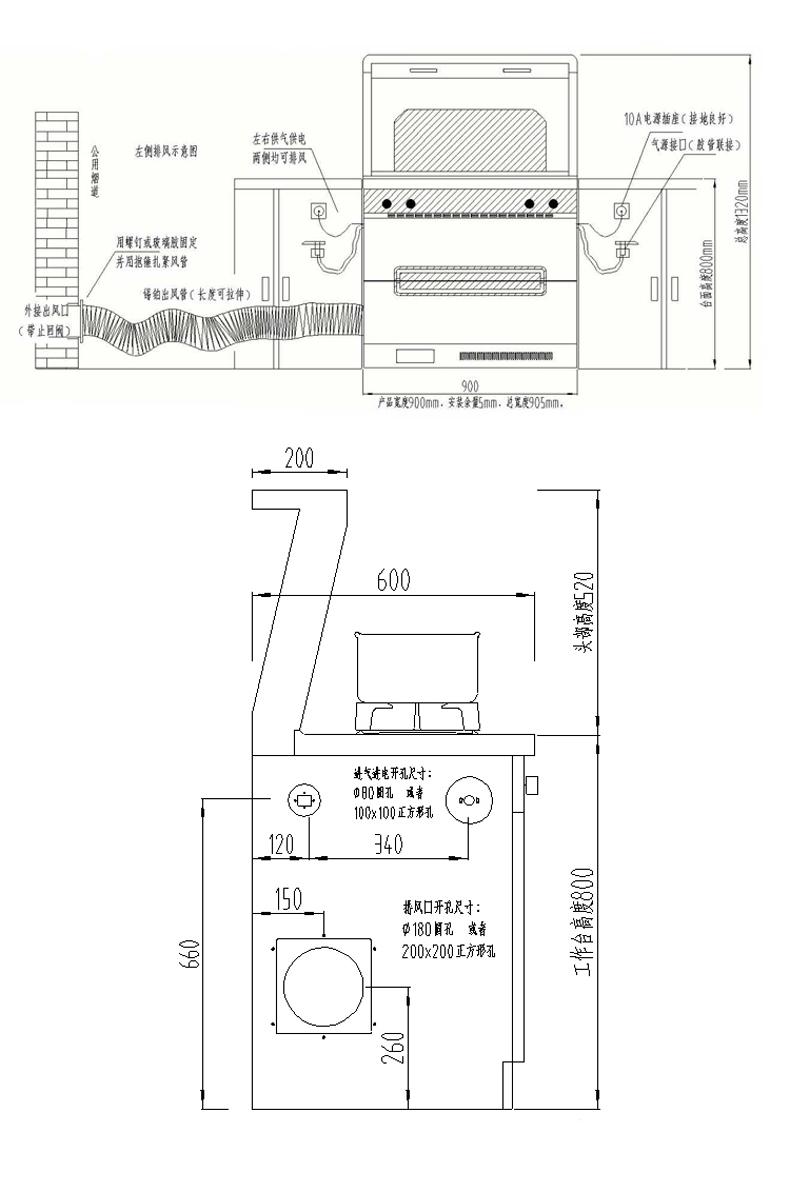 Q7安装图.jpg