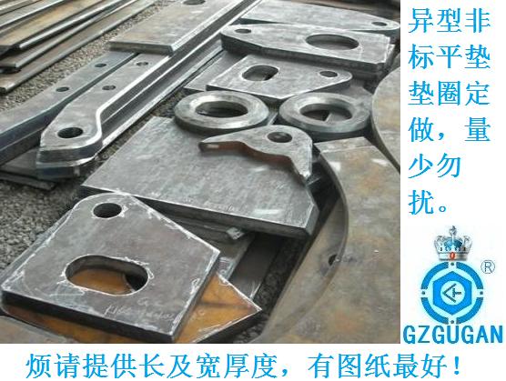 非标异型平垫方垫加工定制