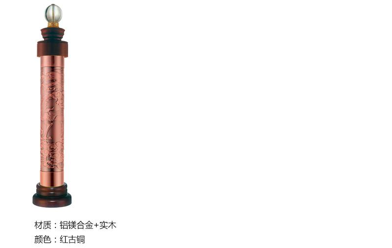 起頭詳情1876.jpg