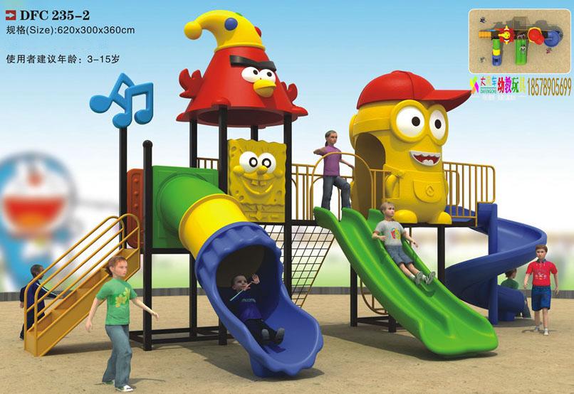 乐园系列幼儿园滑梯南宁室外组合滑梯厂家直销批发