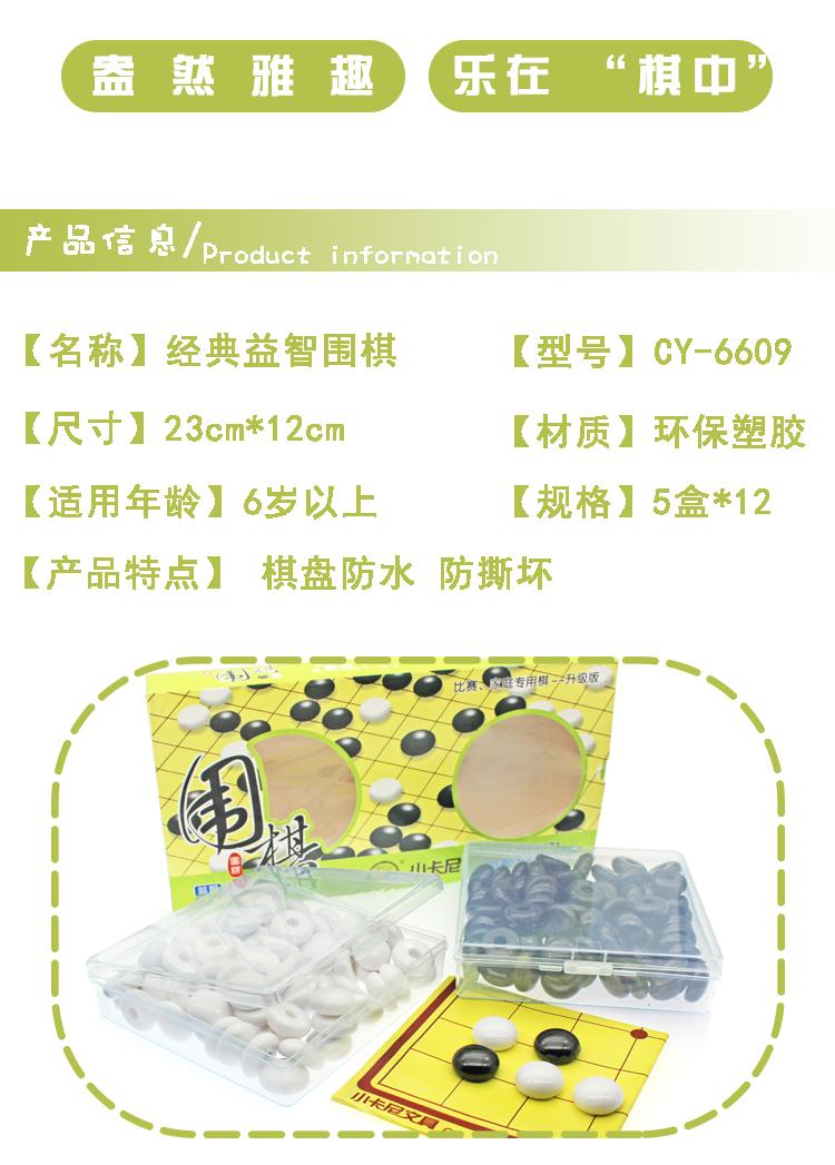 CY-6609_02.jpg