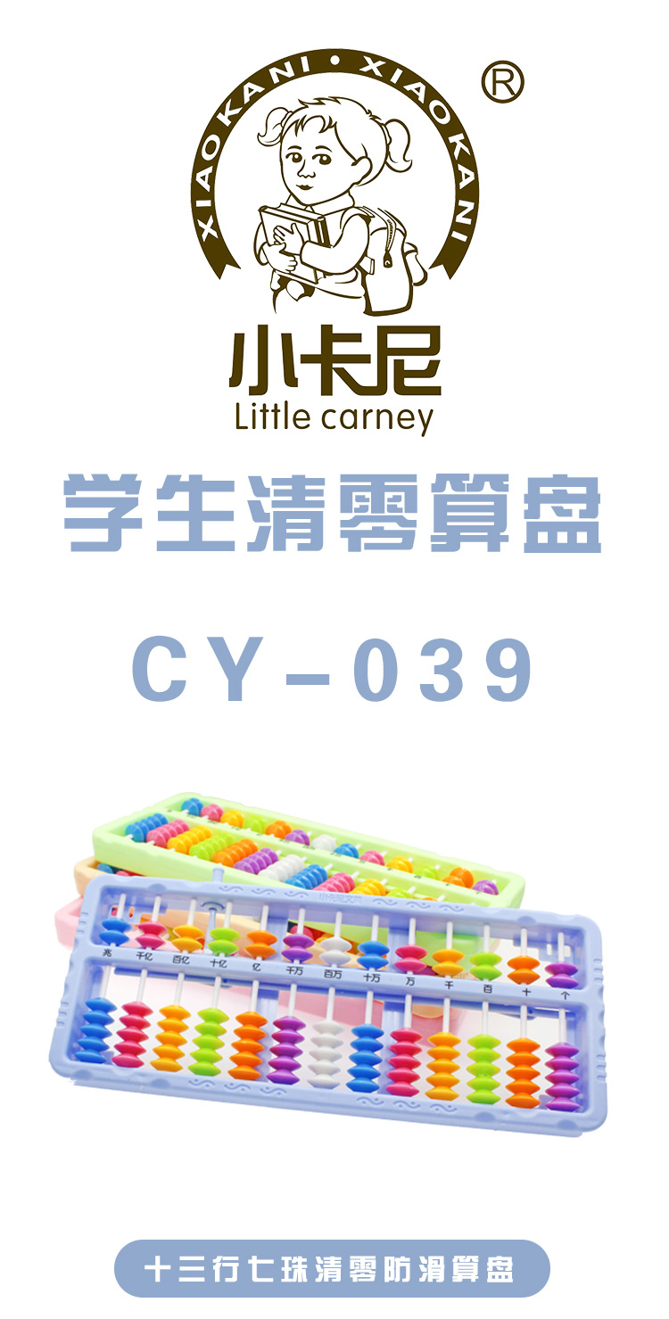 CY-039_01.jpg