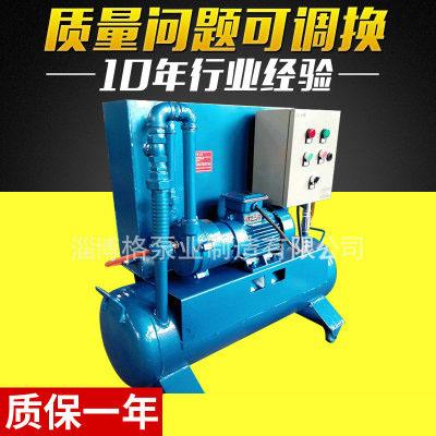 优质水环式真空泵【真空水环机组】