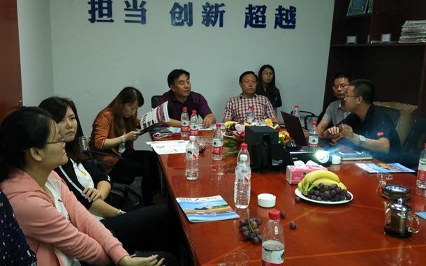 河北省环保产业协会组织召开秦皇岛地区环保产业调研工作
