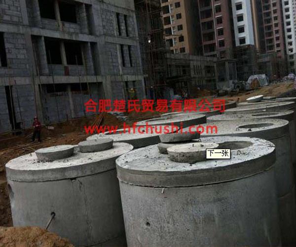 滁州世贸城化粪池施工现场