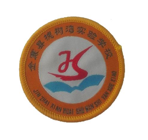 金寨县槐树湾实验学校