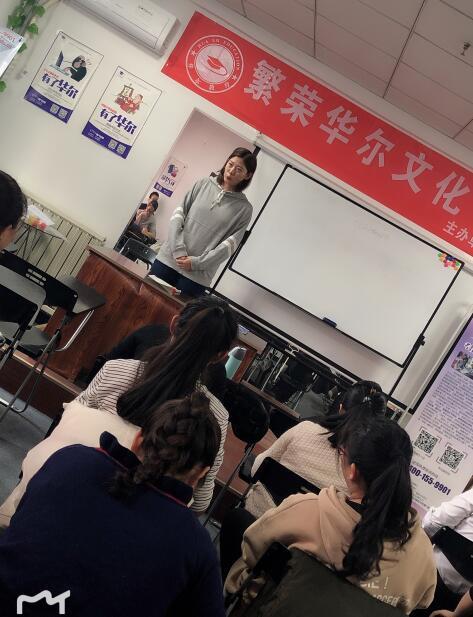 教师面试精讲课堂(实战演练)16