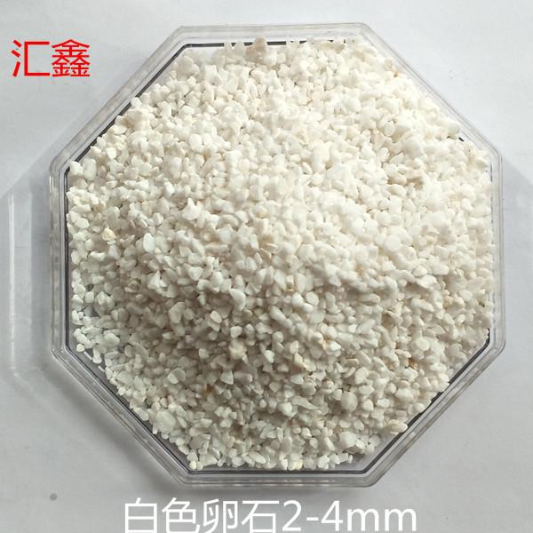 2-4mm白色卵石.jpg