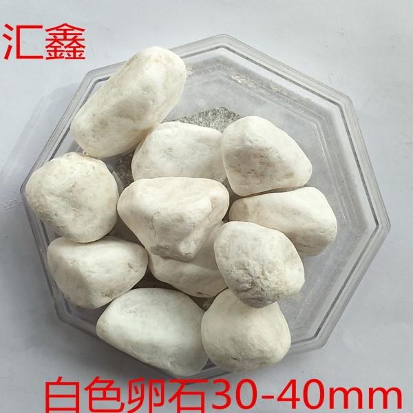 30-40目白色卵石.jpg