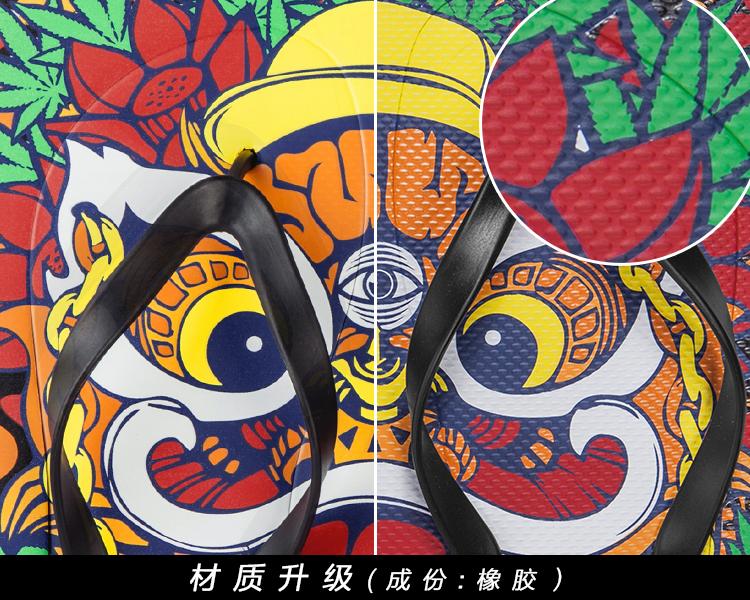 HEA潮牌原创设计狮子头休闲人字拖潮男拖鞋