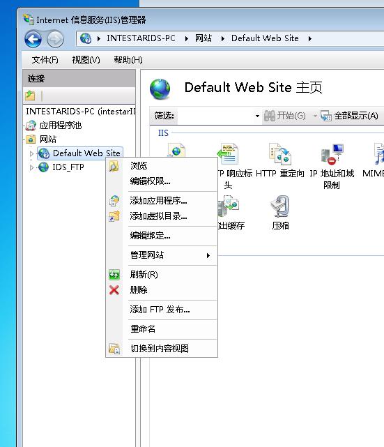 编辑绑定新IP地址