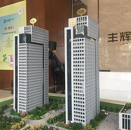 丰辉国际大厦
