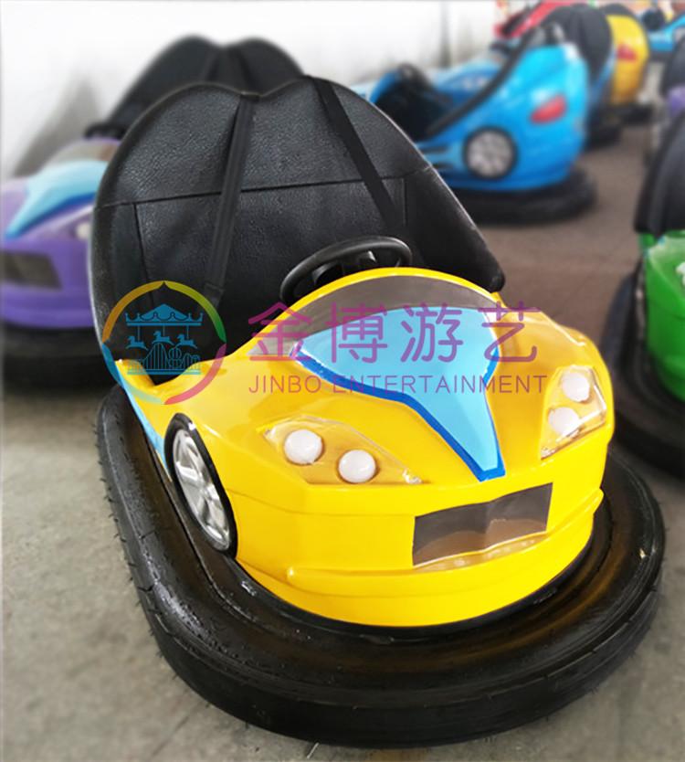 儿童乐园碰碰车