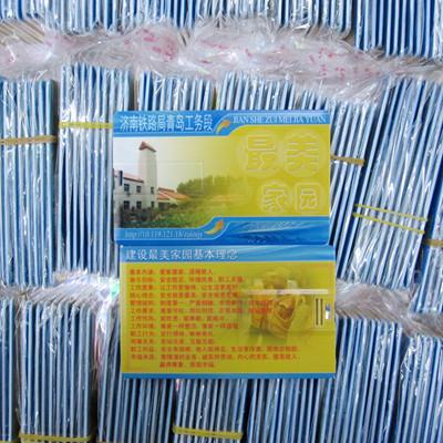 青島鐵路卡片U盤