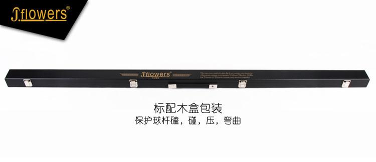 JSK-204