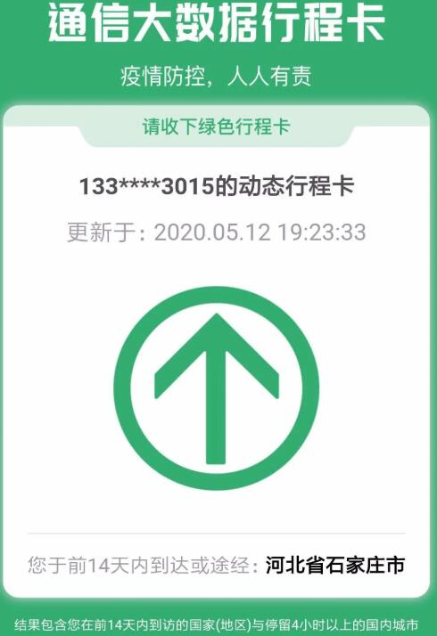 QQ截图20200512205928.jpg