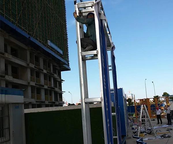 建筑施工安全体验 (4).jpg