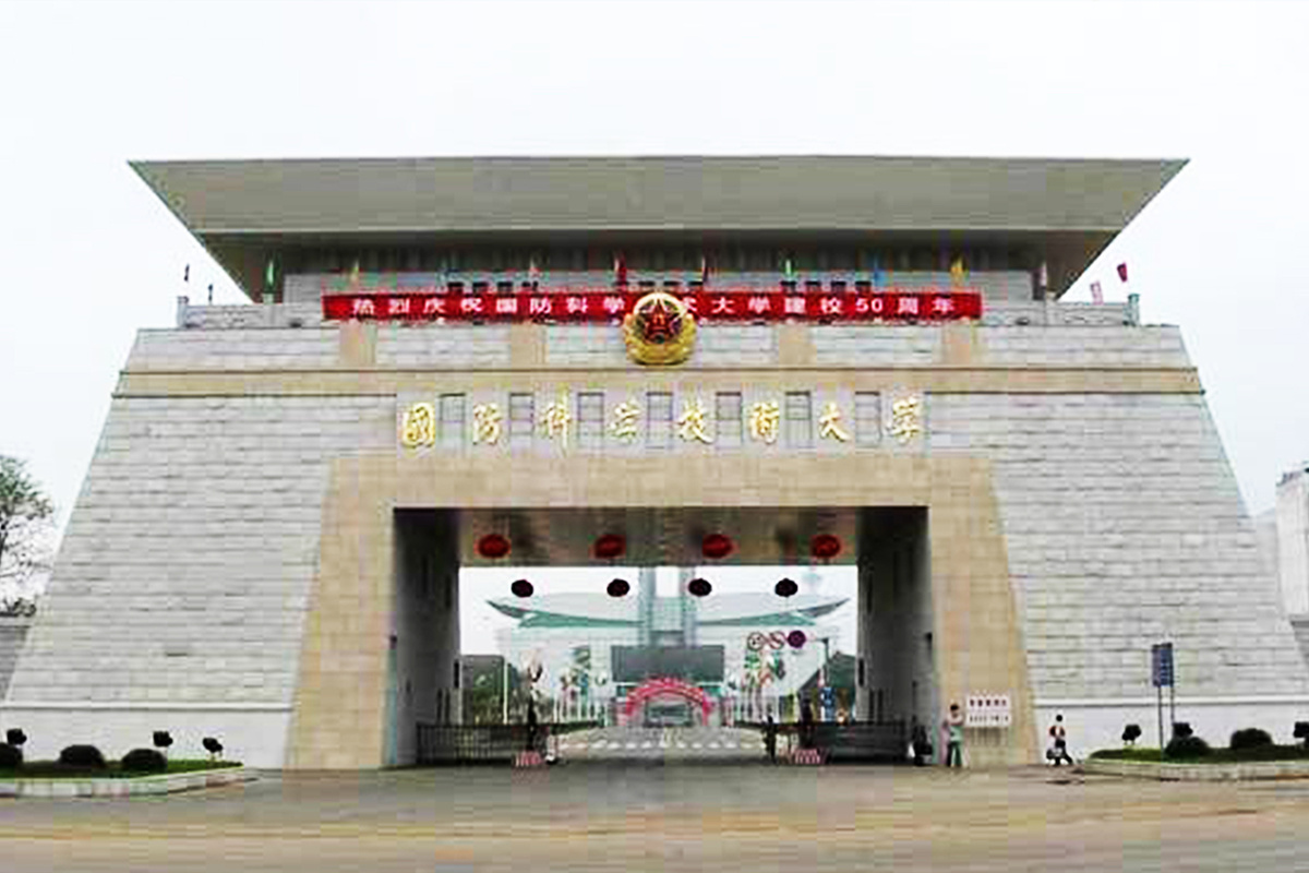 中国人民解放军国防科技大学计算机学院软件控制中心采购项目