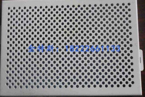 幕墙圆孔铝单板