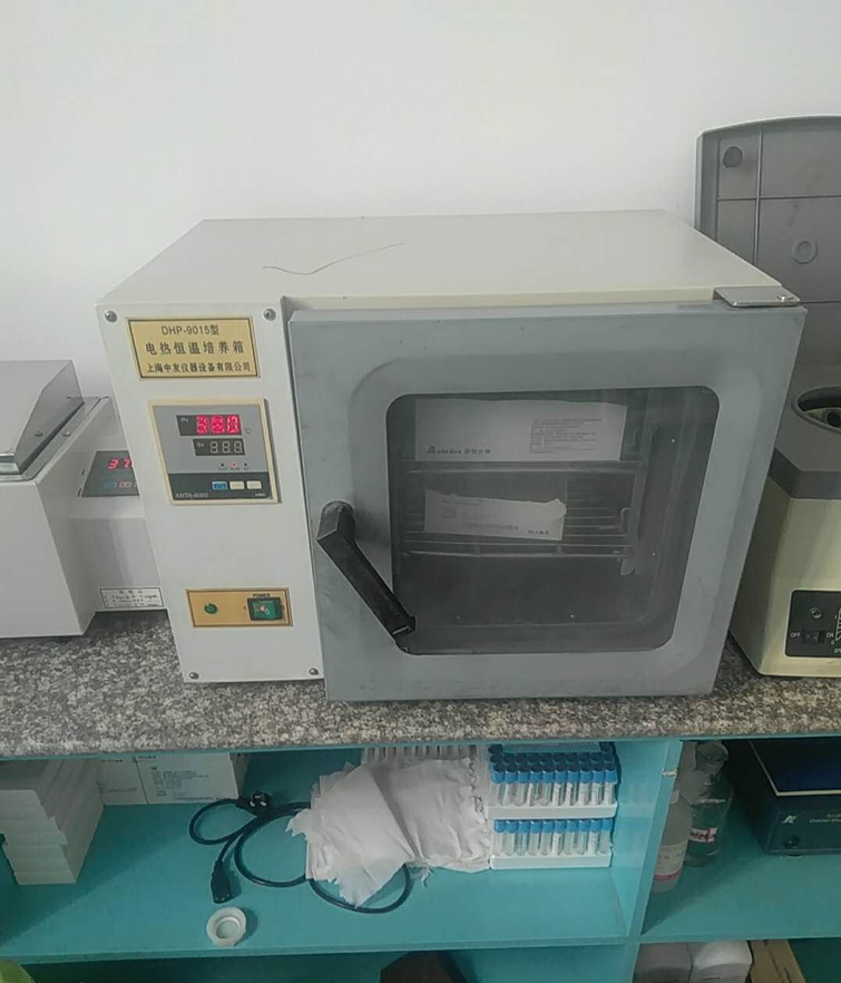 药敏培养箱.jpg