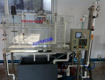 西安理工大学板式静电除尘器实验装置