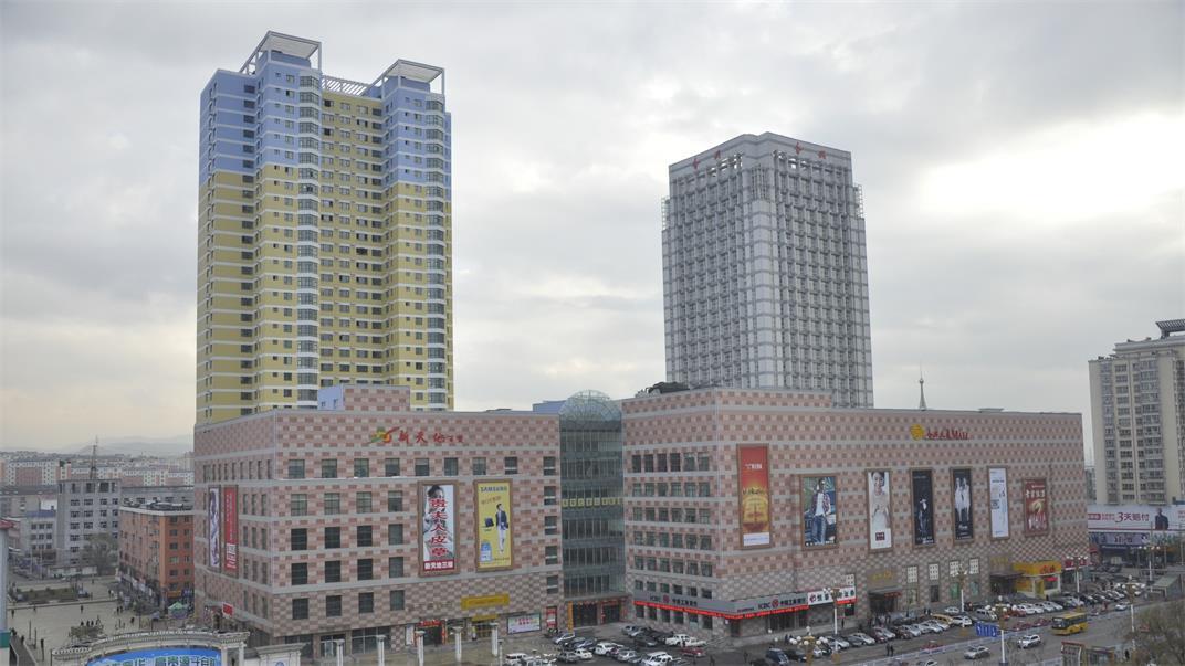 白山市合兴实业股份有限公司